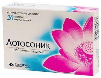 Лотосоник 20 шт. таблетки покрытые пленочной оболочкой