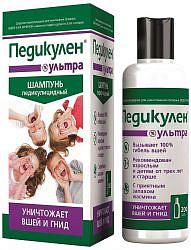 Педикулен ультра шампунь от вшей и гнид 200мл