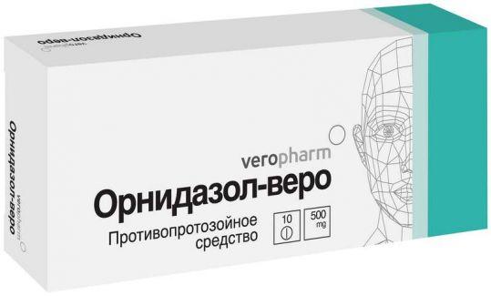 Орнидазол-веро 500мг 10 шт. таблетки, фото №1