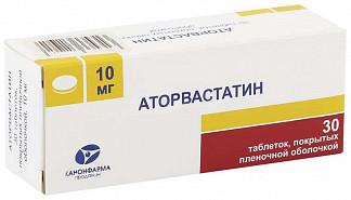 Аторвастатин 10мг 30 шт. таблетки покрытые пленочной оболочкой