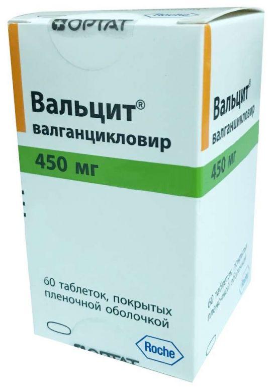 Вальцит 450мг 60 шт. таблетки покрытые пленочной оболочкой, фото №1