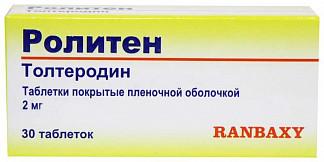 Ролитен 2мг 30 шт. таблетки покрытые пленочной оболочкой