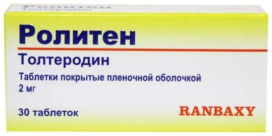 Ролитен 2мг 30 шт. таблетки покрытые пленочной оболочкой, фото №1