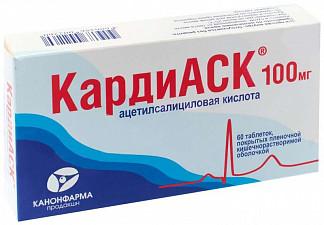 Кардиаск 100мг 60 шт. таблетки