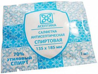 Салфетка асептика спиртовые для инъекций 135х185ммn1