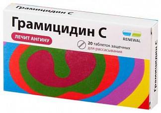 Грамицидин с 1,5мг 20 шт. таблетки защечные