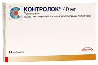 Контролок 40мг 14 шт. таблетки покрытые кишечнорастворимой оболочкой