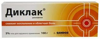 Диклак 5% 100г гель для наружного применения salutas pharma