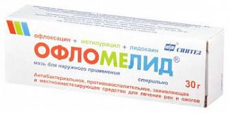 Офломелид цена в москве