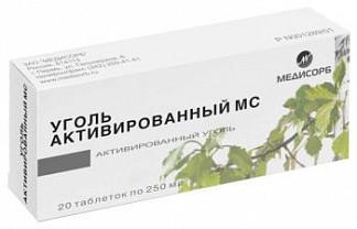 Уголь активированный мс 250мг 20 шт. таблетки
