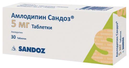 Амлодипин-сандоз 5мг 30 шт. таблетки, фото №1