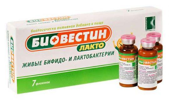Биовестин-лакто раствор 12мл 7 шт., фото №1