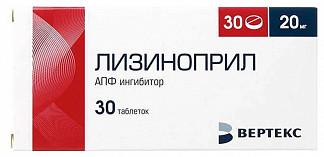 Лизиноприл-вертекс 20мг 30 шт. таблетки