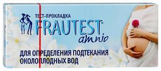 Фраутест амнио тест-прокладка для определения подтекания околоплодных вод