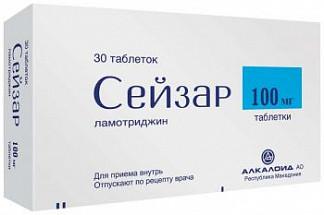 Сейзар 100мг 30 шт. таблетки
