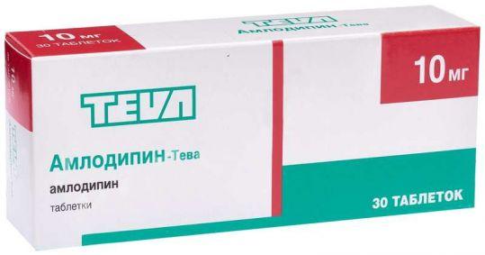 Амлодипин-тева 10мг 30 шт. таблетки, фото №1