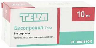 Бисопролол-тева 10мг 50 шт. таблетки покрытые пленочной оболочкой
