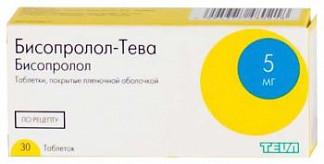 Бисопролол-тева 5мг 30 шт. таблетки покрытые пленочной оболочкой