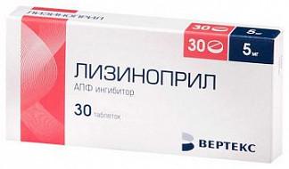 Лизиноприл-вертекс 5мг 30 шт. таблетки