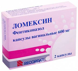 Ломексин 600мг 2 шт. капсулы вагинальные