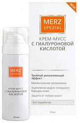 Мерц специаль крем-мусс с гиалуроновой кислотой 50мл
