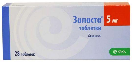 Заласта 5мг 28 шт. таблетки, фото №1