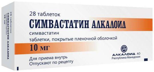 Симвастатин алкалоид 10мг 28 шт. таблетки покрытые пленочной оболочкой, фото №1