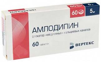 Амлодипин-вертекс 5мг 60 шт. таблетки