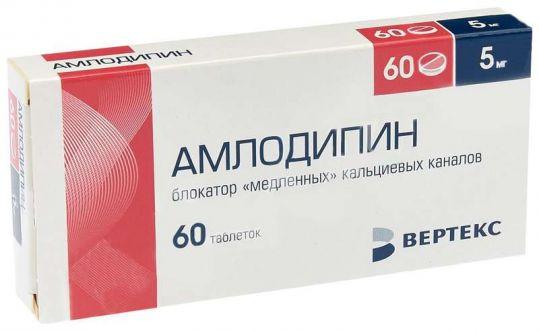 Амлодипин-вертекс 5мг 60 шт. таблетки, фото №1