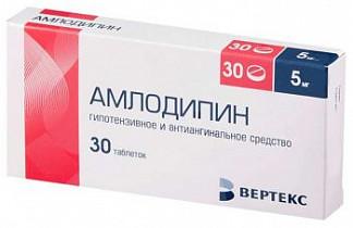 Амлодипин-вертекс 5мг 30 шт. таблетки
