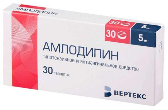 Амлодипин-вертекс 5мг 30 шт. таблетки, фото №1