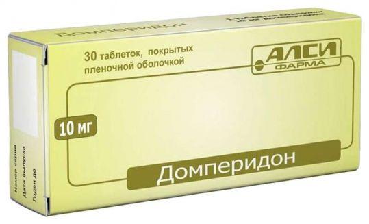 Домперидон 10мг 30 шт. таблетки покрытые пленочной оболочкой, фото №1