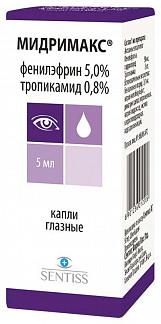 Мидримакс 5мл капли глазные