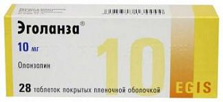 Эголанза 10мг 28 шт. таблетки покрытые пленочной оболочкой