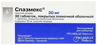 Спазмекс 30мг 30 шт. таблетки покрытые пленочной оболочкой