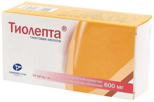Тиолепта 600мг 60 шт. таблетки покрытые пленочной оболочкой, фото №1