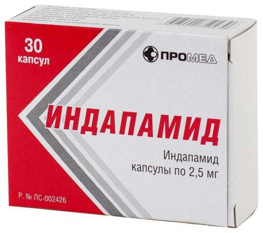 Индапамид 2,5мг 30 шт. капсулы, фото №1