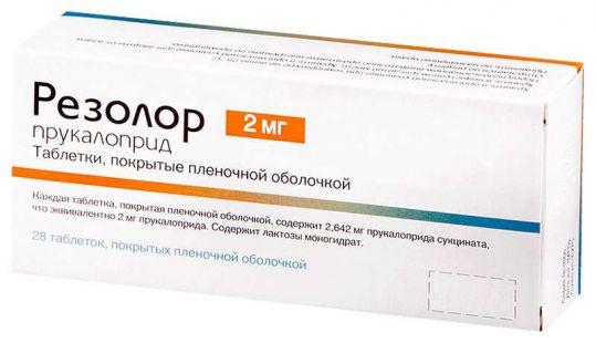 Резолор 2мг 28 шт. таблетки покрытые пленочной оболочкой, фото №1