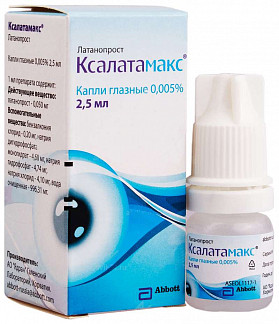 Ксалатамакс 0,005% 2,5мл капли глазные ядран