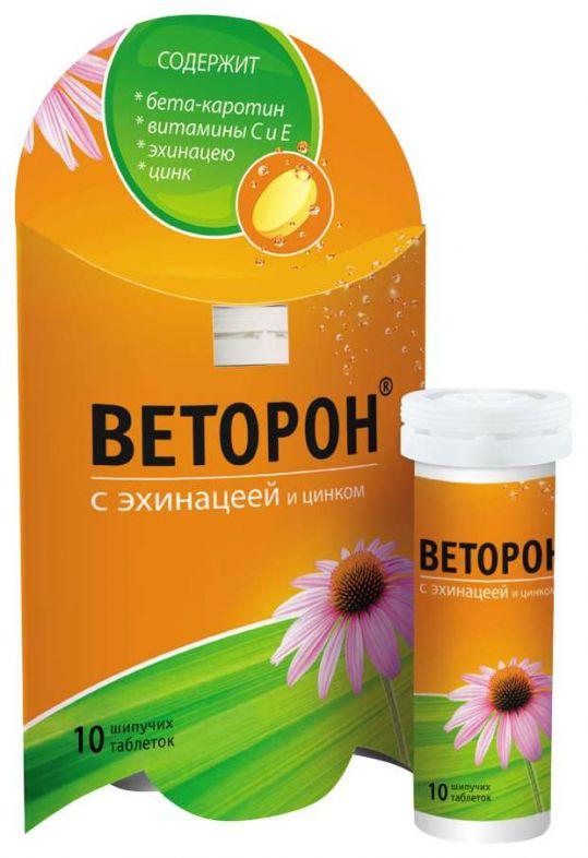 Веторон таблетки шипучие с эхинацеей и цинком 10 шт., фото №1