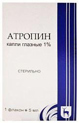Атропин 1% 5мл капли глазные
