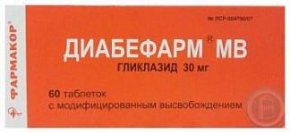 Диабефарм мв 30мг 60 шт. таблетки модифицированного высвобождения