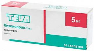 Лизиноприл-тева 5мг 30 шт. таблетки