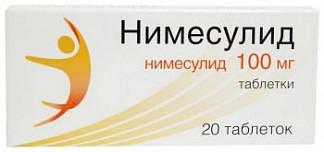 Нимесулид 100мг 20 шт. таблетки