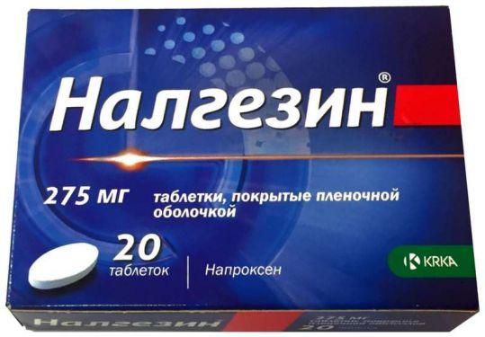 Налгезин 20 шт. таблетки покрытые пленочной оболочкой, фото №1