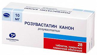 Розувастатин канон 10мг 28 шт. таблетки покрытые пленочной оболочкой