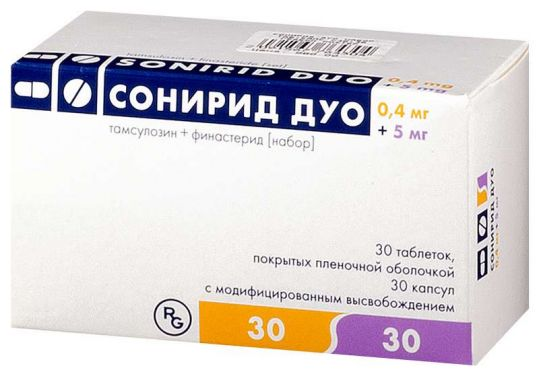 Сонирид дуо 0,4мг 30 шт. капсулы +5мг 30 шт. таблетки, фото №1