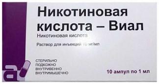 Никотиновая кислота-виал 10мг/мл 10 шт. раствор для инъекций cspc ouyi pharmaceutical co.