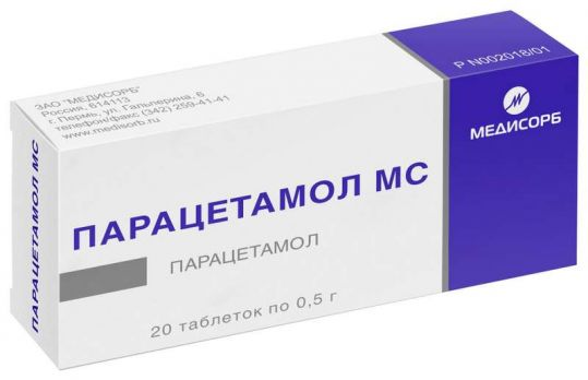 Парацетамол мс 500мг 20 шт. таблетки, фото №1