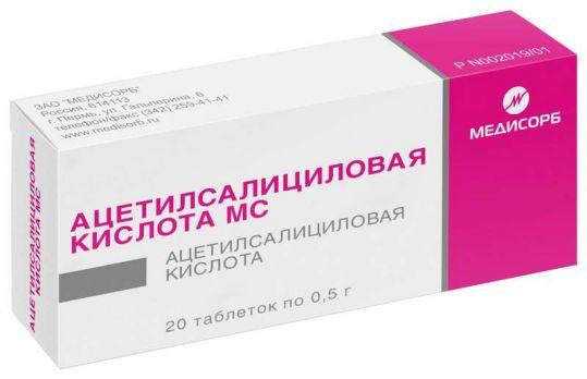Ацетилсалициловая кислота медисорб 500мг 20 шт. таблетки, фото №1